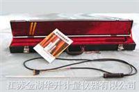 一等標準鉑電阻溫度計WZPB-1