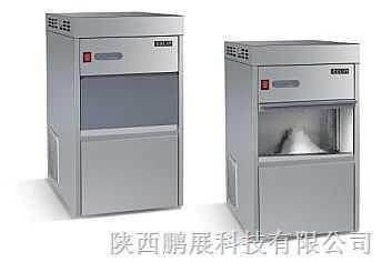 150公斤/天雪花制冰机|制冰机