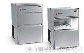 IM系列--商用制冰机|子弹头制冰机