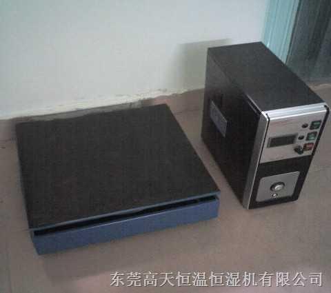 GT-F-电磁振动台/单向电磁振动试验台/电磁垂直振动台