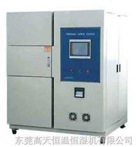 GT-TC-XXD快速溫度實驗箱作用