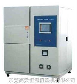 GT-TC-XXD快速温度实验箱类型