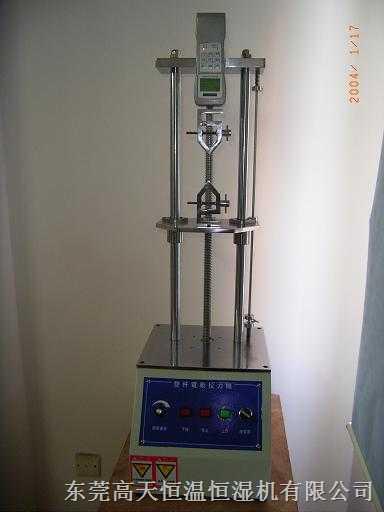 GT-L-500N-单柱拉力试验机/拉力试验机/双柱拉力试验机
