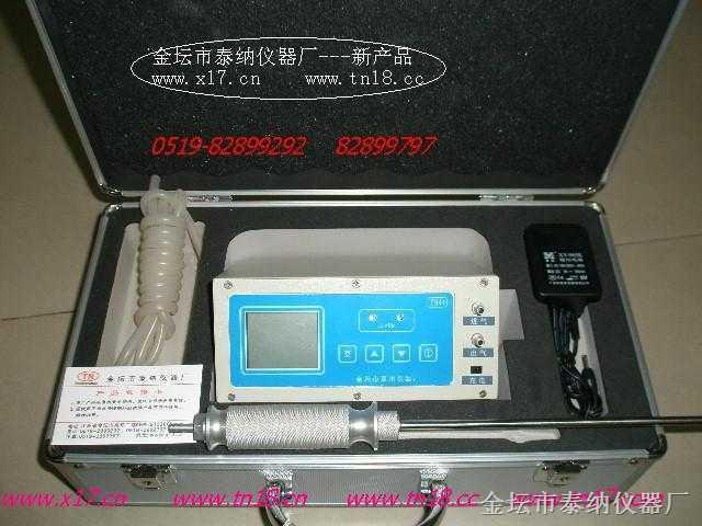 TN4+揮發性有機物檢測儀