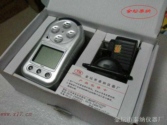 TN4揮發性有機物檢測儀TVOC