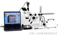 国产显微镜及配件