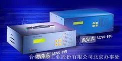 蓄电池监控/蓄电池巡检仪BCSU-60C-诚招代理欢迎OEM