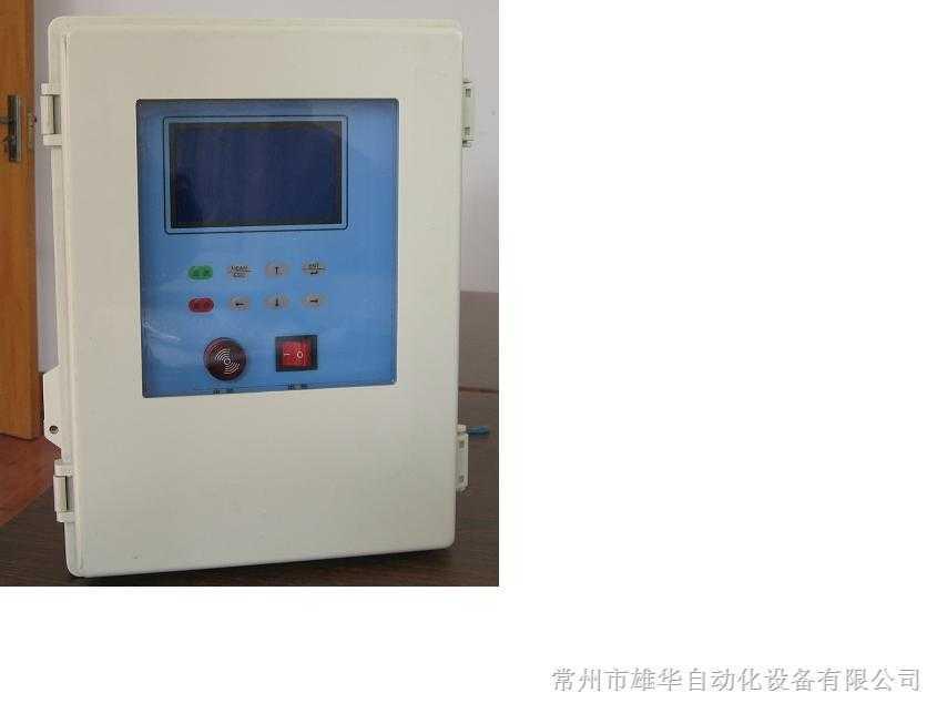 多路脉冲除尘控制箱 脉冲控制仪