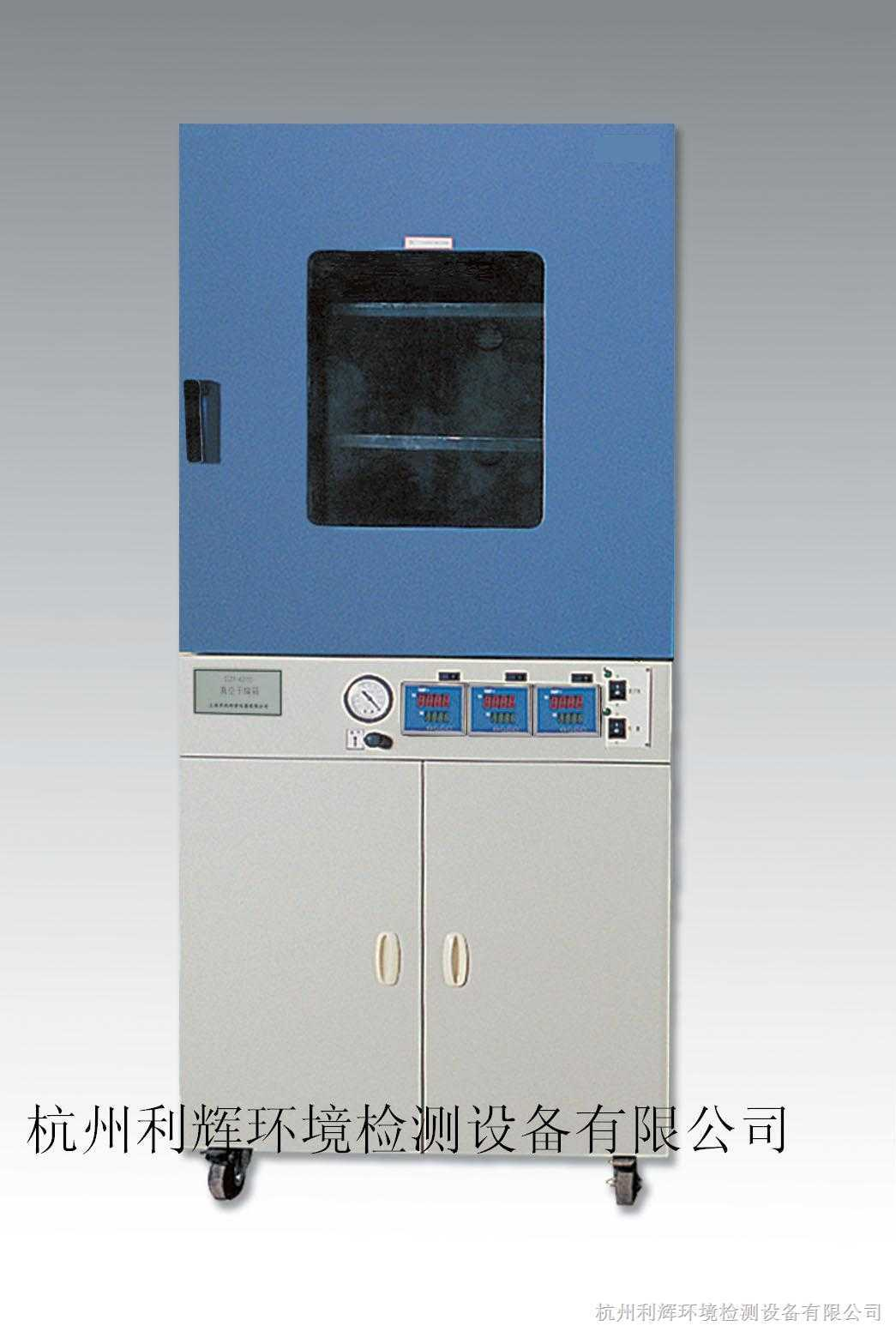 DZF-6050-真空箱系列产品