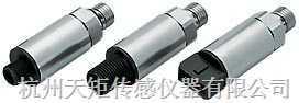 杭州天矩传感仪器供应 HUBA511压力变送器