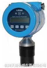 杭州天矩传感仪器供应 LSQB-Y型明渠流量计