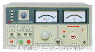LK2679B指针耐压绝缘测试仪 LK2679B指针耐压绝缘测量仪