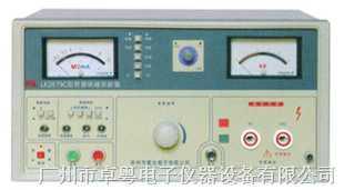 LK2679C指针耐压绝缘测试仪 LK2679C指针耐压绝缘测量仪