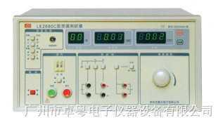 LK2680C医用泄漏电流测试仪 LK2680C医用泄漏电流测量仪