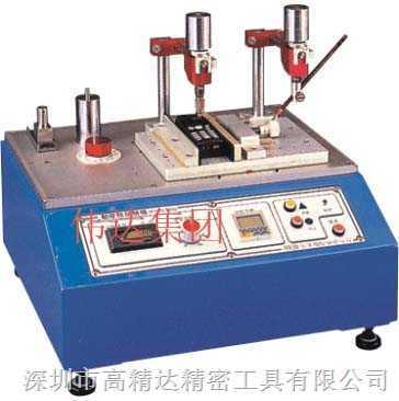 中国台湾SE 5600耐磨擦寿命试验机