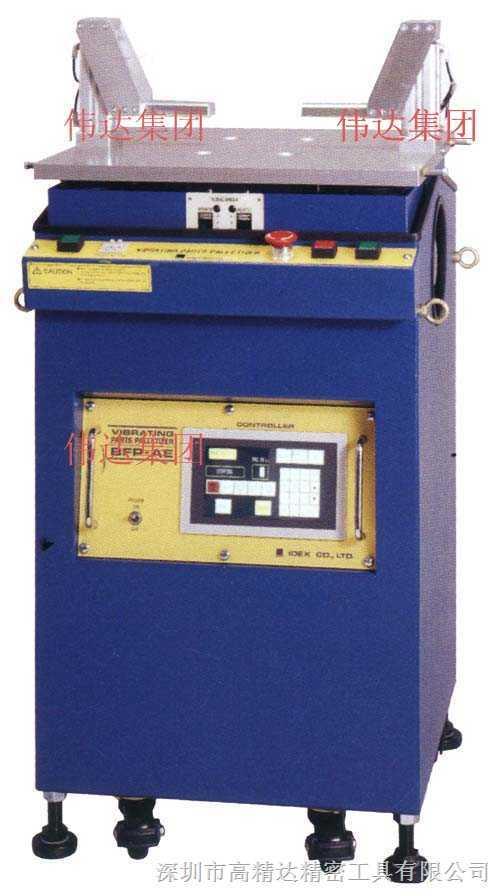 日本IDEX BFP-2AE零件振动排列机