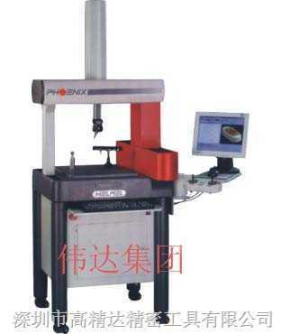 美国HELMEL DCC自动型三维坐标测量机