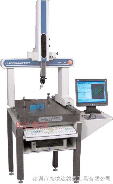 美国HELMEL CHECK MASTER手动型三维坐标测量机