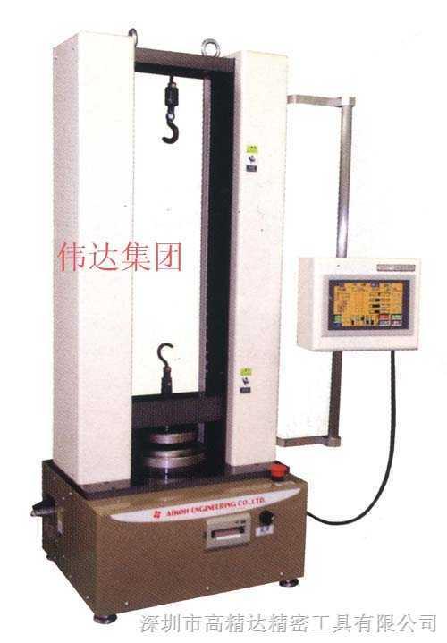 MSG-250MH高精密平面磨床现货销售MITSUI