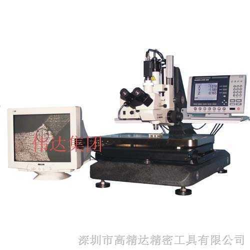 日本UNION HISOMET非接触式测量工具显微镜