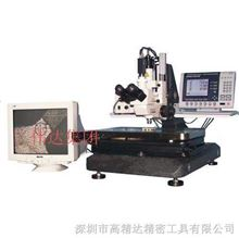 HISOMETxrk1-3-0.apk的软件UNION HISOMET非接觸式測量工具顯微鏡
