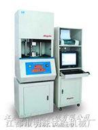 無轉子硫化儀(電腦型)