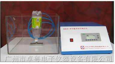 XRM-III正压密封测试仪 XRM-III正压密封测量仪