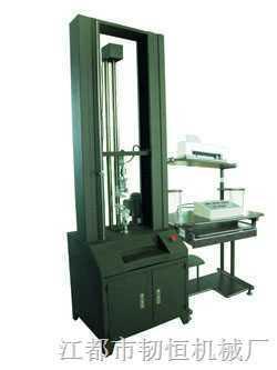 (RH )微控材料试验机(双柱式)/拉力试验机
