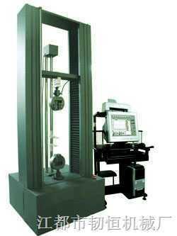 (RH )伺服控制材料试验机(双柱式)/万能试验机
