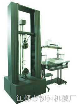 (RH )10-50KN微控材料试验机/万能试验机/拉力试验机