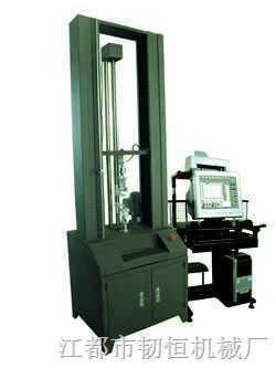 (RH )伺服控制材料试验机/万能试验机/拉力试验机