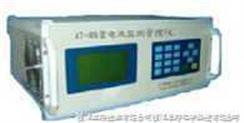 蓄电池远程监控管理系统