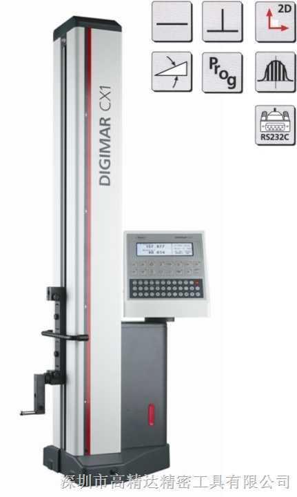 Digimar 816 CL 350mm 高度测量仪 德国MAHR