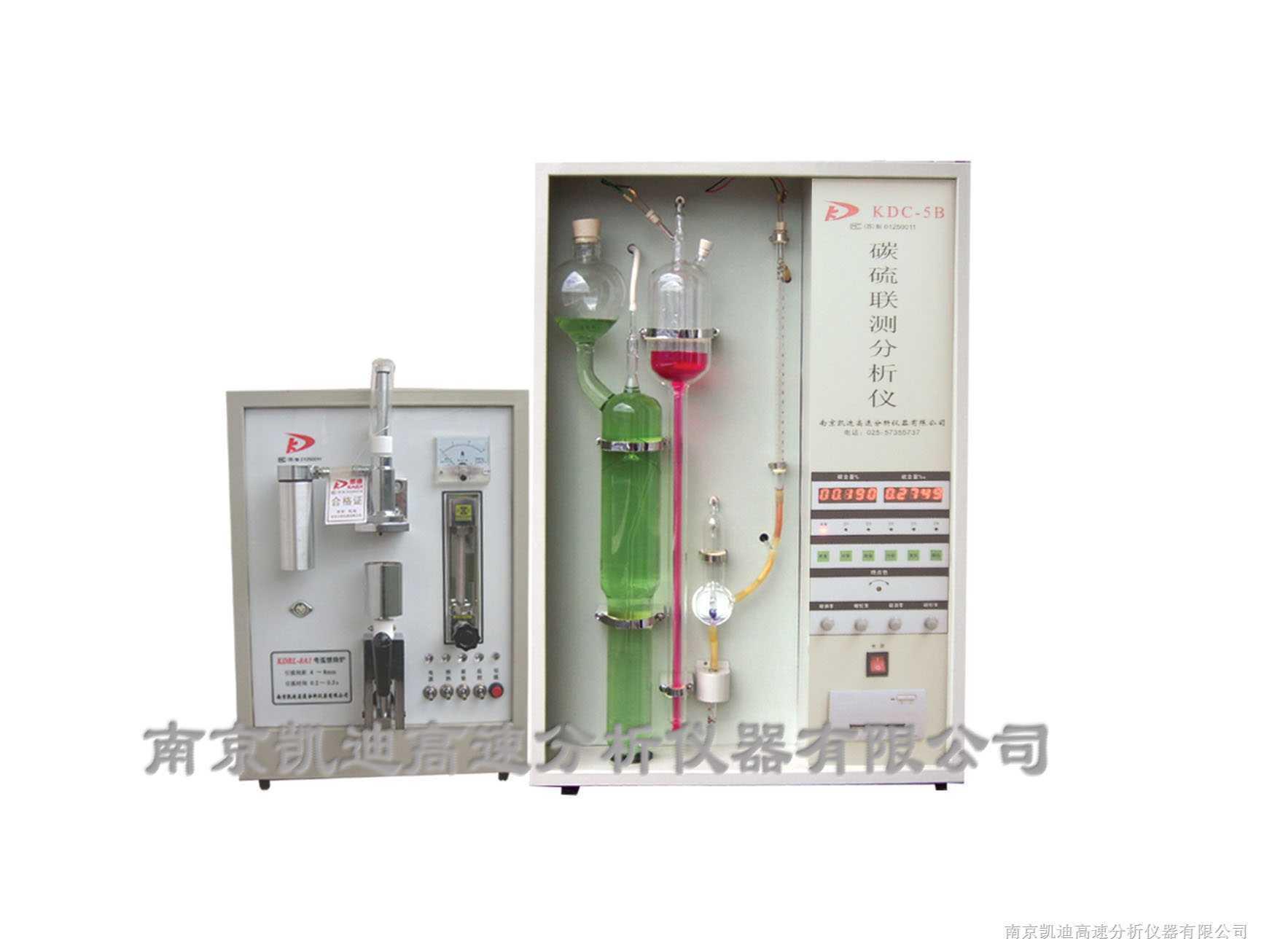 KDC-5B碳硫联测分析仪