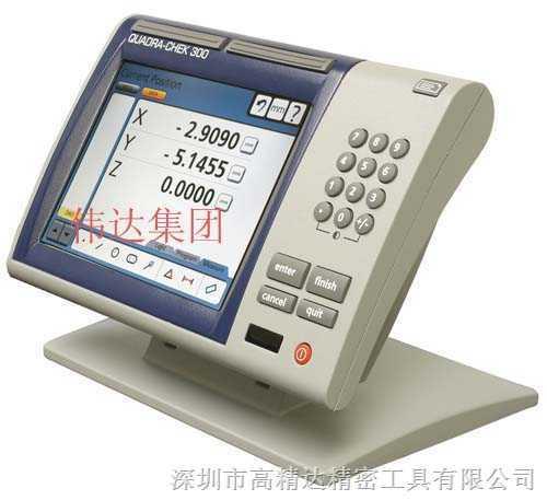 美国ACU-RITE QC300多功能数据视像处理器