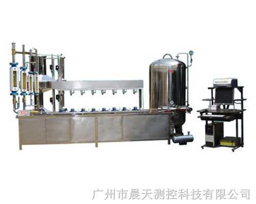 CT-W50-全自動水表校驗檢定裝置