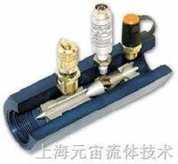 液壓渦輪流量計