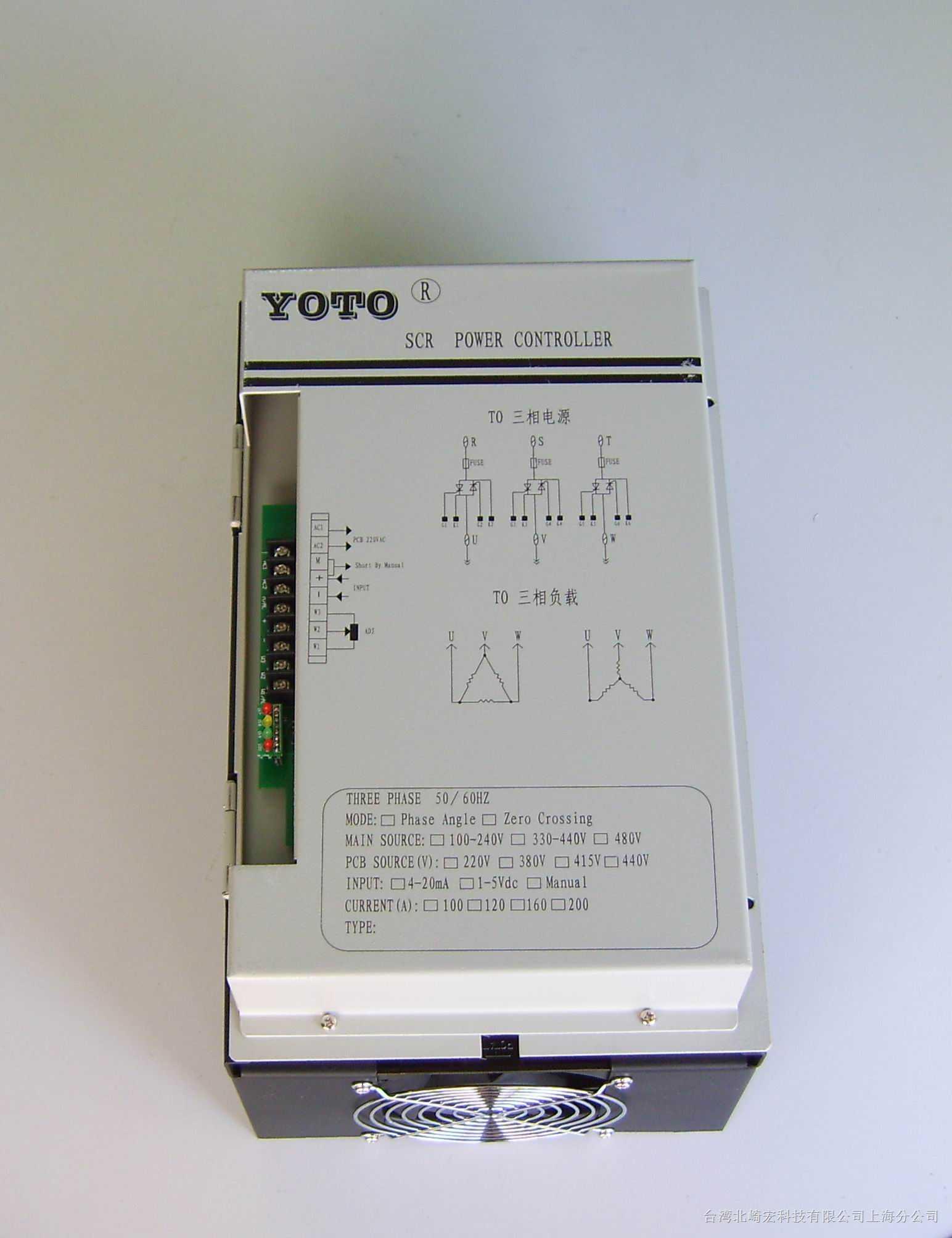 力矩电机控制器(台湾北崎宏)