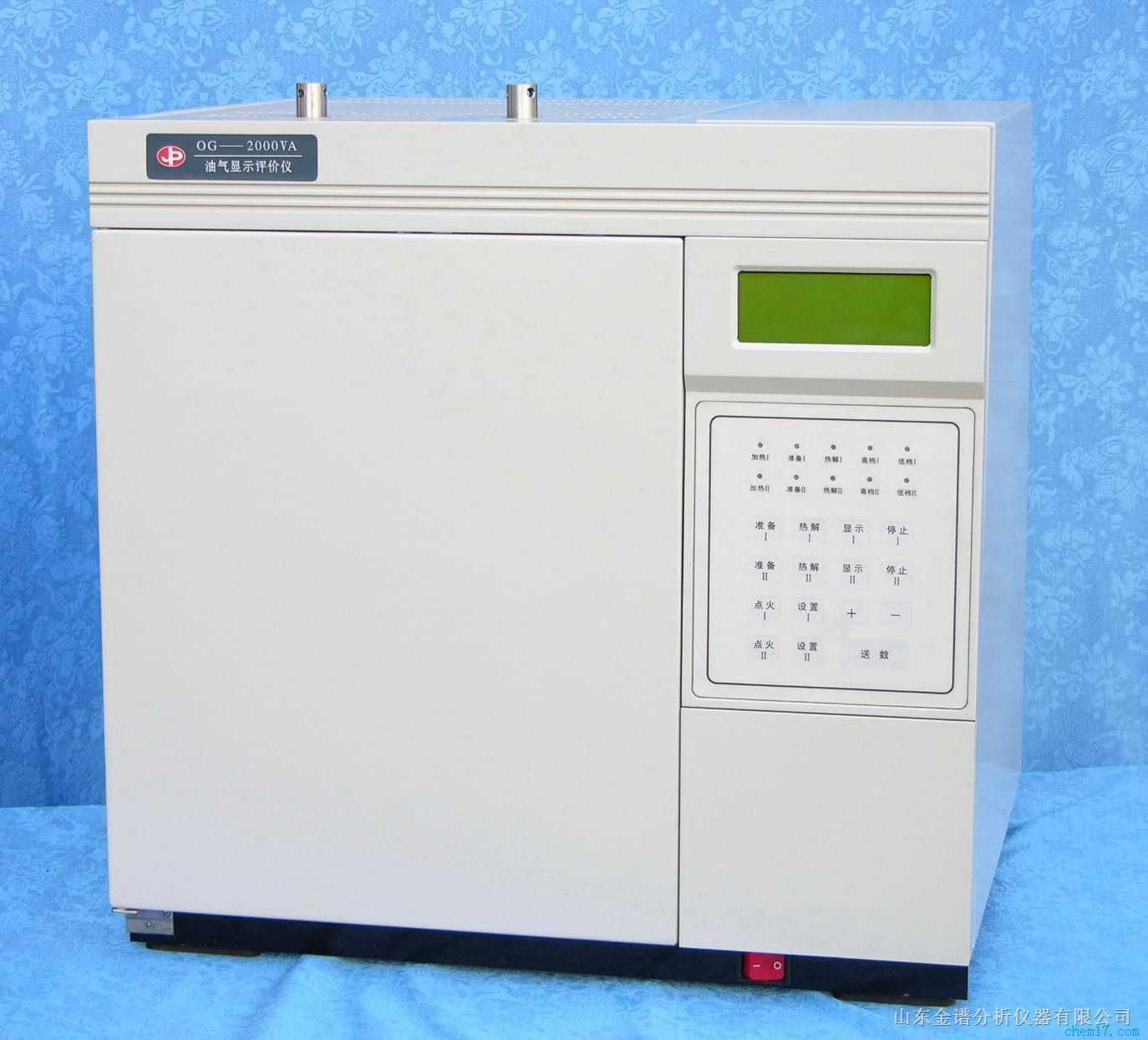 热解残碳油气显示评价仪