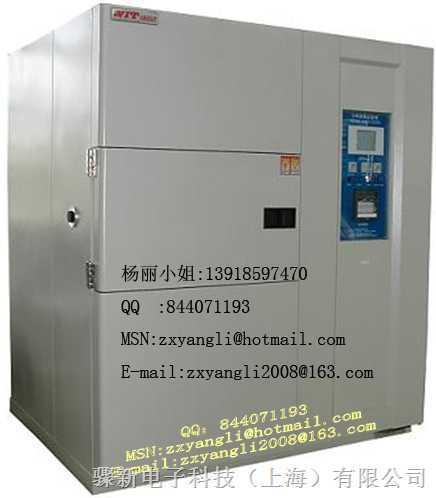冷热冲击测试方法|冷热冲击测试标准|冷热冲击测试仪YL