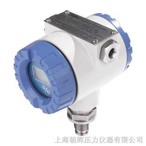 (PT124B-281)耐腐型防爆压力变送器