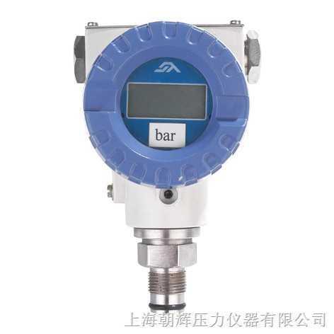 (PT124B-283)齐平膜防爆压力变送器