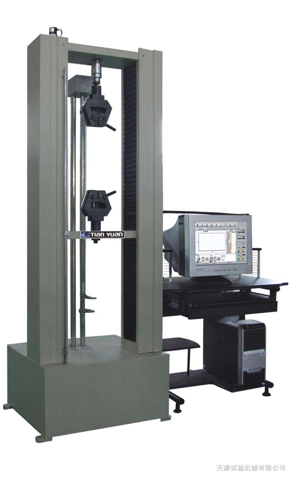 电子拉压试验机
