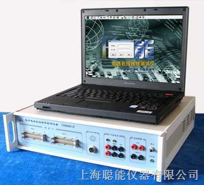 汽车电路维修测试仪