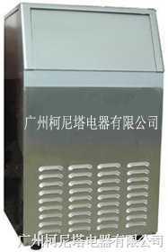 柯尼塔小型制冰机冰粒机冰块机
