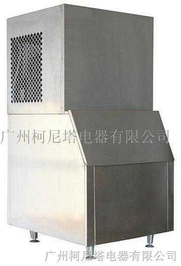 工业制冰机食用冰制冰机冰粒机冰块机