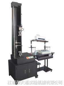 微控材料试验机(TH-5000系列)