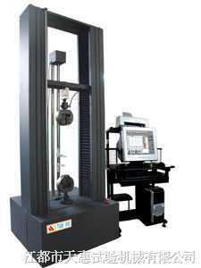 伺服控制材料试验机(TH-5000系列)