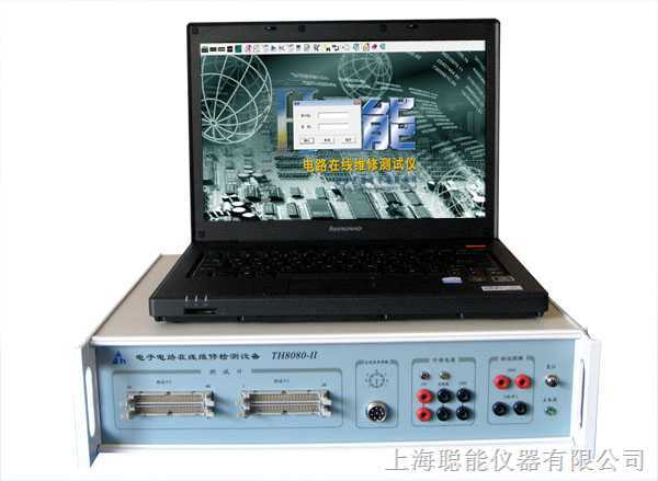 电路在线维修测试仪|电路板故障测试仪|集成电路测试仪|电路维修测试仪|电路板维修测试仪|线路板维修