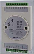 安東LU-S14050 八進八出數字I/O模塊